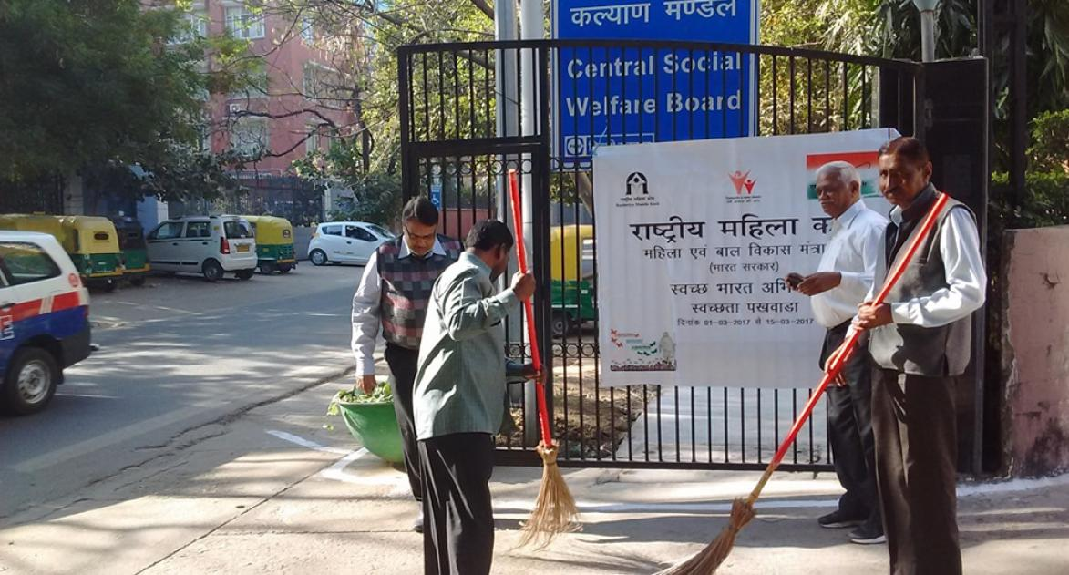 Swachata Pakhwara at the office of Rashtriya Mahila Kosh, New Delhi- Banner Image
